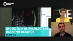 Артем Шрайбман о том, что значит объединение штабов Тихановской, Бабарико и Цепкало