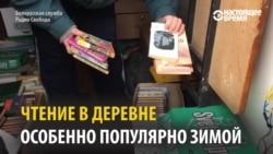 Библиобус: кто развозит книги и журналы по белорусским деревням