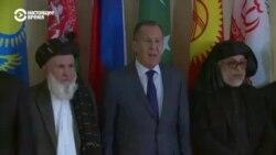 """Как менялось отношение Кремля к """"Талибану"""""""