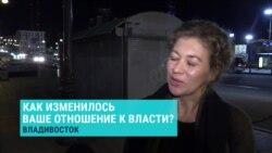 Как пенсионная реформа изменила отношение россиян к власти. Отвечают жители трех городов