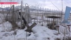 """""""Крест просто выдернули и бросили"""" – кому мешало христианское кладбище в пригороде Бишкека"""