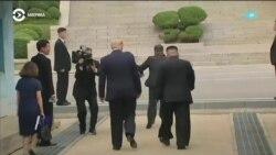 Америка: встреча Трампа и Кима и Всемирный парад гордости в Нью-Йорке