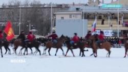 Почему кок-бору вызвала возмущение москвичей