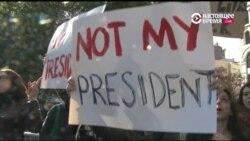 """Набирает силу движение """"Трамп -- не мой президент"""""""