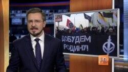 """День единства прошел """"Русским маршем"""" без единства"""