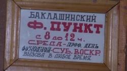 В Иркутской области не хватает фельдшеров