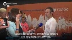 Вакарчук рассказал, что будет делать в новой Раде