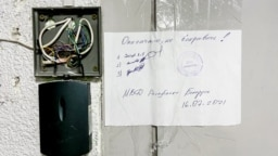 A Belarusian Interior Ministry notice on a door of RFE/RL Belarusian Service's Minsk office after security forces' July 16, 2021 raid