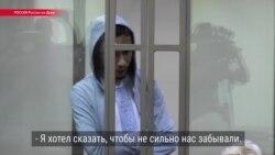 В России начали судить за терроризм украинца Павла Гриба: как это было