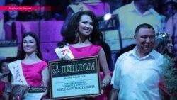 """""""Мисс Бишкек"""" работы не боится"""