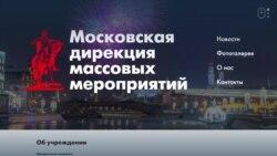 Сколько стоил московский концерт в честь ветеранов Афганистана