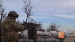 """На Украине """"отноcительное перемирие"""""""