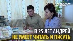 Мужчина в 25 лет впервые сел за парту и учится грамоте