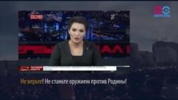 """""""Пятая колонна"""" в Казахстане против земельной реформы"""