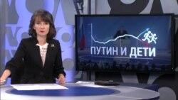 """Итоги: рокировка, операция """"Преемник"""" или казахстанский сценарий?"""