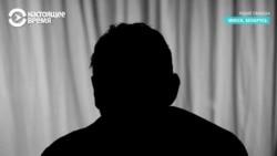 Белорусский медик рассказал, что делали с задержанными на Окрестина. Вспоминая это, он рыдал