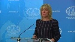 МИД России допустил возможность гибели пяти россиян во время американского авиаудара в Сирии