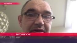 """Антон Носик: """"Я был готов к тюрьме все 50 лет своей жизни"""""""