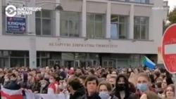 Марш студентов и другие протестные акции в Минске 26 октября