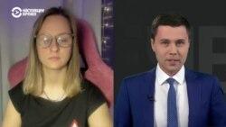 """Глава предвыборного штаба Соболь – о """"жучке"""" в ее телефоне"""