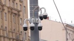 Как устроен алгоритм слежения в Москве
