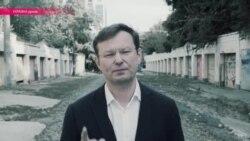 В Одессе на выборы мэра идет Саша Боровик, юрист компании Misrosoft