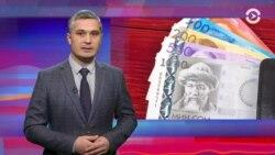 Азия: кыргызстанский сом в пятерке самых стабильных валют стран бывшего СССР