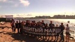 """В Санкт-Петербурге прошел """"Забитый марш"""" против дискриминации людей с татуировками"""