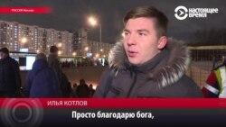 """""""Водитель пытался спасти людей"""". Очевидец об автокатастрофе в Москве"""