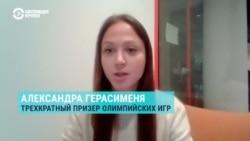Герасименя – о поддержке протестов в Беларуси и отъезде из страны