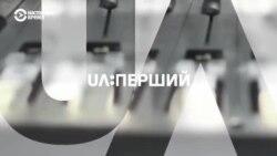 Схемы: Украина в тройке стран по жалобам граждан из-за нарушения прав