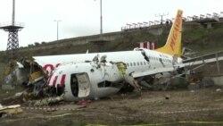 На борту разбившегося самолета Pegasus были граждане Казахстана и Кыргызстана