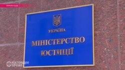 Люстрация в Украине обернулась сговором
