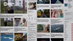 О чем пишут юмористические сайты новостей в Эстонии