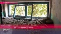 Город Горловка на востоке Украины в очередной раз обстрелян
