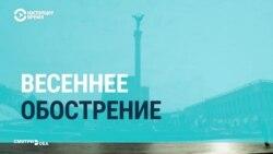 ГосСМИ России продолжают обсуждать Украину в итоговых программах