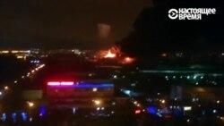В Москве сгорели здания Тушинского машиностроительного завода