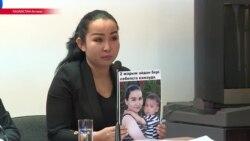"""Китай обвинили в создании """"центров перевоспитания"""" для казахского меньшинства"""