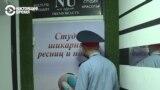 """""""Салон закрыт, но своих втихаря принимаем"""": облава на нелегальные парикмахерские в Казахстане"""