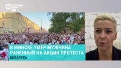 Мария Колесникова – о Координационном совете оппозиции, позиции ЕС и России