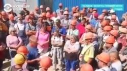 """""""Поднимите руки, кто голосовал за Тихановскую!"""" В Беларуси начались забастовки"""