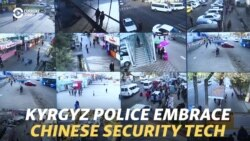 Kyrgyzstan Police Embrace Chinese Face Recognition Tech