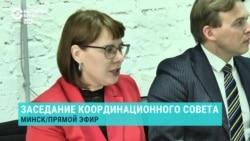 Кто войдет в Координационный совет оппозиции в Беларуси
