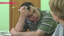Как татарин хотел стать полицейским, но сел на скамью подсудимых по 282-й статье