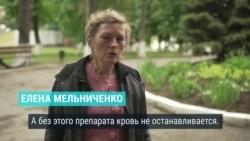 Деньги есть, но лекарства не покупаются. Что происходит в Украине с лечением орфанных заболеваний