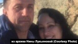 Нина и Венер Лукьяновы
