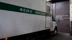 Утро: пытки и изнасилования заключенных в России