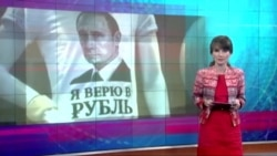 Настоящее время. Итоги с Юлией Савченко. 31 октября 2015