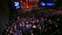 Кто организовал форум памяти жертв Холокоста
