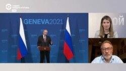 Политолог Дмитрий Орешкин – о пресс-конференции Путина после встречи с Байденом